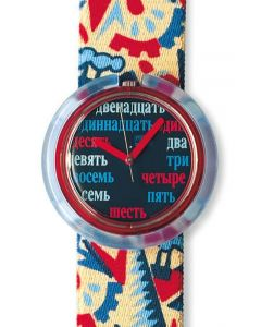 Midi Pop Swatch DERJAVA PMR101