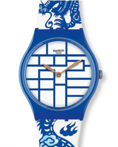 Swatch Gent Chinese New Year Special 2012 YEAR OF THE DRAGON GZ268STD