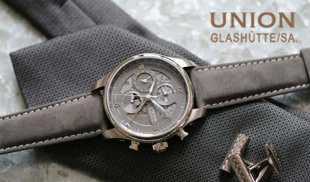 Union Glashuette